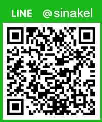 Line@sinakel