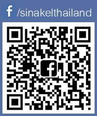 Sinakel facebook QR code